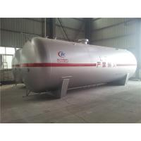 Buy cheap Small 12m3 Liquid Propane Gas Tank for Hilton Hotel from wholesalers