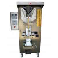 Buy cheap Bagged Liquid Automatic Food Packing Machine Lightweight Trilateral Seal from wholesalers