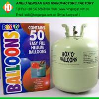 Buy cheap Balloon helium gas cylinder from wholesalers