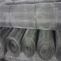 Buy cheap Wholesale Welded Wire Mesh With Roll from wholesalers