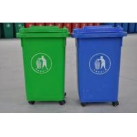 Buy cheap 50L public place Plastic dustbin waste wheely bins corrosion resistant durable from wholesalers