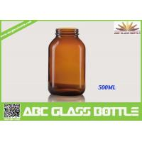 Buy cheap Free Sample 500ML Custom Small Tablet Amber Glass Bottle from wholesalers