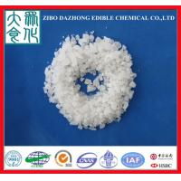 Buy cheap 17% Iron-free/non-ferric aluminum sulphate/alum product