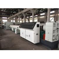 Buy cheap High Capacity Plastic Pipe Extrusion Line , Hdpe / Ppr Pipe Extrusion Line 1200  Kg / H Output from wholesalers