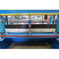 Buy cheap High Speed Roofing Sheet Roll Forming Machine , 380V aluminium sheet rolling machine from wholesalers