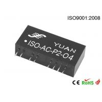 Buy cheap 0-1vRMS to 0-5V AC/DC Single-phase Signal Transmitter from wholesalers