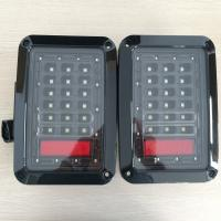 Buy cheap Reverse Led Replacement Tail Lights , Smoked Led Flush Mount Tail Lights from wholesalers