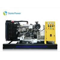 Buy cheap Open Type LOVOL Diesel Generator Set 130kw/163kva With Stamford Alternator from wholesalers