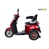 Buy cheap Small Electric Mobility Scooter For Adults For Hospital / Familiy from wholesalers