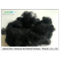 Buy cheap 3D X 64 MM Black Non Woven Polyester Fiber For Felts / Automotive Interiors from wholesalers