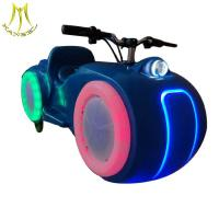 Buy cheap Hansel  parent-kid prince motorcycle electric for sale amusement park ride on car from wholesalers