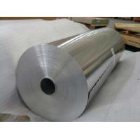 Buy cheap Jumbo Aluminium Foil Roll for Food Containers and Food Packaging from wholesalers