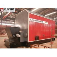 Buy cheap Wood Biomass Pellet Thermal Oil Heater Boiler Oil Forced Circulation from wholesalers