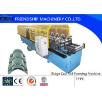 Buy cheap 14 Stations Ridge Cap Roll Forming Machine For Cinema / Theatre / Garden from wholesalers