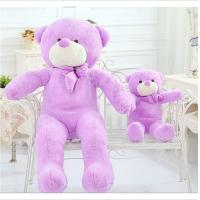 Buy cheap 72 Inch Cute Plush Skin No Cotton Unstuffed Teddy Bear Skins For Promotional from wholesalers