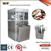 Buy cheap Tablet Press Machine/Tablet Making Machine (K8010005) from wholesalers