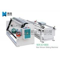 Buy cheap 30 Sets Knives Automatic Slitting Machine For Non Woven Fabric Raw Material from wholesalers