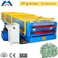 Buy cheap HC12 0.3 - 0.8mm Blue Double Layer Roll Forming Machine For Roof Cladding from wholesalers