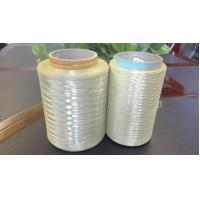 Buy cheap High tenacity cable filler yarn , Aramid yarn good perfermance of  property from wholesalers
