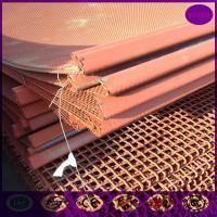 Buy cheap trommel screen,manual stone crusher,steel sieve ,grizzly crimped wire screen mesh for grav from wholesalers