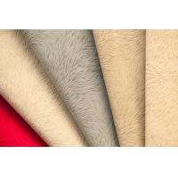 Buy cheap 100% polyester burnout fabric warp knitting fabric from wholesalers