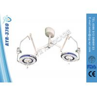 Buy cheap Hospital Equipment Surgical Shadowless Operation Light / Operation Theatre light from wholesalers