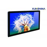 Buy cheap Wall Mounted Exhibition Digital Video Player / Touch Screen Electronic Digital Signage from wholesalers
