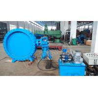 Buy cheap DN2000mm Hydraulic Heavy Hammer  Butterfly Valve for Hydropower Station, hydropower equipment product