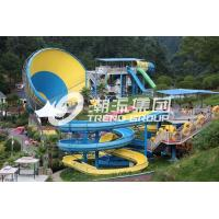 Buy cheap Tornado Garden Water Slide With 304 Stainless Steel Screw , 1100 M3 / H Water Supply from wholesalers