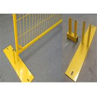 Buy cheap 2.1*2.4m outdoor portable temporary fence Panels easy to install for event parking from wholesalers