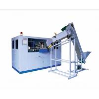 Buy cheap Two Cavity Blow PET Bottle Molding Machine from wholesalers