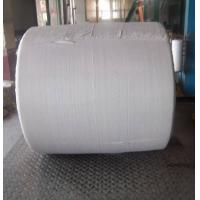 Buy cheap polyester tyre cord fabric from wholesalers