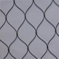 China Zoo Animal Enclosure Cable Nets for Sale on sale