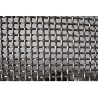 Buy cheap Crimped Steel Wire Woven Mesh from wholesalers