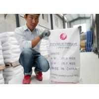 Buy cheap HS Code 3206111000 Anatase Grade Titanium Dioxide For SCR Denitrification Catalysths from wholesalers