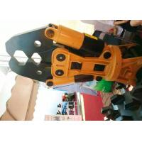 Buy cheap Excavator Crusher Hydraulic Demolition Shears Excavator Pulveriser from wholesalers