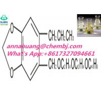 Buy cheap Active Pharmaceutical Ingredients 51-03-6 Piperonyl butoxide (PBO) Insecticide Performance Enhancer from wholesalers