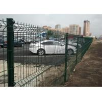 Buy cheap 50mm*100mm PVC coated Wire Mesh Fence Panels from wholesalers