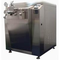 Buy cheap Professional Food Sanitary juice / milk homogenizer machine automatic grade from wholesalers