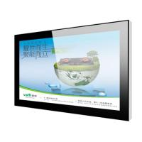 """Buy cheap 42"""" HD 3G Wireless Network LCD Advertising Player from wholesalers"""