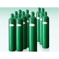 Buy cheap 1333-74-0 Medical Gas , H2 Liquid Hydrogen Gas For Treating Kinds Of Disease from wholesalers