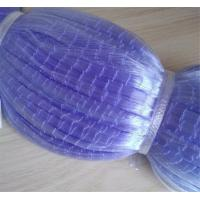 Buy cheap Nylon Multifilament Gill Net 110D/2 - 3ply,210D/2 - 24ply from wholesalers