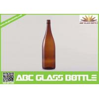 Buy cheap 750ml Antique Amber Wine Glass Bottle,brown wine glass bottle for sale product