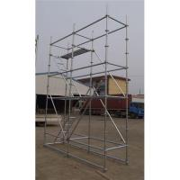 Buy cheap Ringlock scaffolding from wholesalers