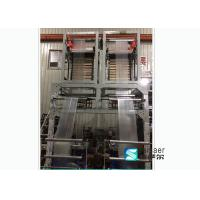 Buy cheap High Hardness Double Head Film Blowing Machine Air Blower Pvc Shrink Film Blowing Machine from wholesalers