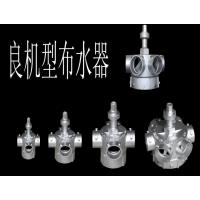 Buy cheap 3 inch 6 blade cooling tower sprinkler head from wholesalers