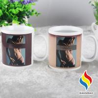 Buy cheap Blank Mug Wholesale Promotion Custom Logo White Blank Ceramic Coffee Cup Mug from wholesalers