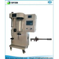 Buy cheap lab drying equipment mini 2L spray drying machine TP-S15 small Spray Dryer for powder from wholesalers