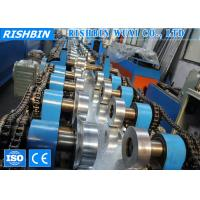 Buy cheap Carbon Steel C / Z Purlin Roll Forming Machine product