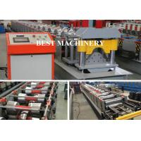 Buy cheap Auto Cutting Pressing Roofing Ridge Cap Forming Machine YX312 BV / SGS from wholesalers